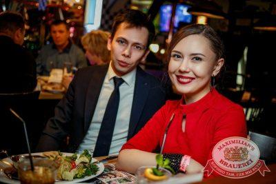 «Крематорий», 12 октября 2016 - Ресторан «Максимилианс» Новосибирск - 15