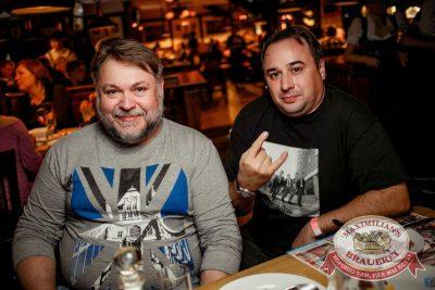 «Крематорий», 12 октября 2016 - Ресторан «Максимилианс» Новосибирск - 18