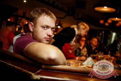 «Крематорий», 12 октября 2016 - Ресторан «Максимилианс» Новосибирск - 22