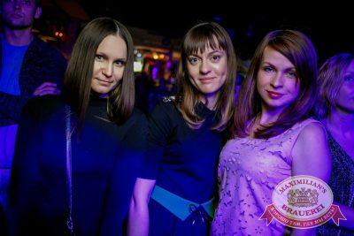 «Крематорий», 12 октября 2016 - Ресторан «Максимилианс» Новосибирск - 28