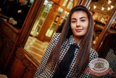 «Крематорий», 12 октября 2016 - Ресторан «Максимилианс» Новосибирск - 8