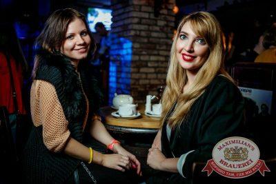 «Кукрыниксы», 17 октября 2016 - Ресторан «Максимилианс» Новосибирск - 20