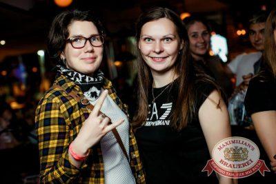 «Кукрыниксы», 17 октября 2016 - Ресторан «Максимилианс» Новосибирск - 25