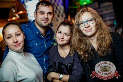 «Кукрыниксы», 17 октября 2016 - Ресторан «Максимилианс» Новосибирск - 35