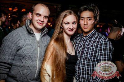 «Кукрыниксы», 17 октября 2016 - Ресторан «Максимилианс» Новосибирск - 40
