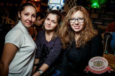 «Кукрыниксы», 17 октября 2016 - Ресторан «Максимилианс» Новосибирск - 45