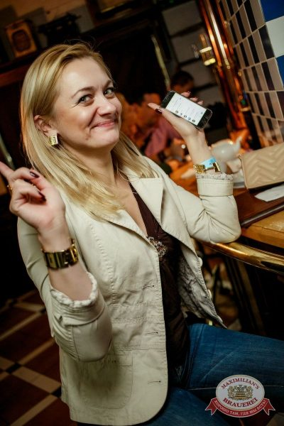 «Несчастный случай», 20 октября 2016 - Ресторан «Максимилианс» Новосибирск - 13