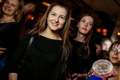«Несчастный случай», 20 октября 2016 - Ресторан «Максимилианс» Новосибирск - 18