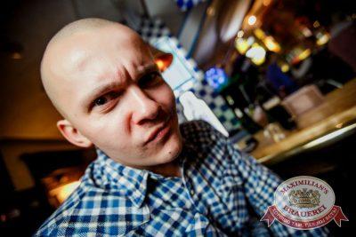 «Несчастный случай», 20 октября 2016 - Ресторан «Максимилианс» Новосибирск - 20