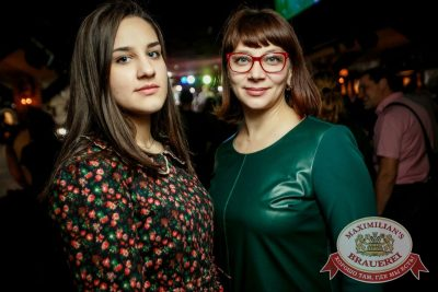 «Несчастный случай», 20 октября 2016 - Ресторан «Максимилианс» Новосибирск - 22