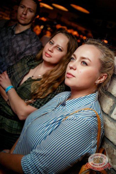 «Несчастный случай», 20 октября 2016 - Ресторан «Максимилианс» Новосибирск - 25