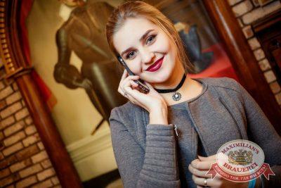 «Несчастный случай», 20 октября 2016 - Ресторан «Максимилианс» Новосибирск - 27