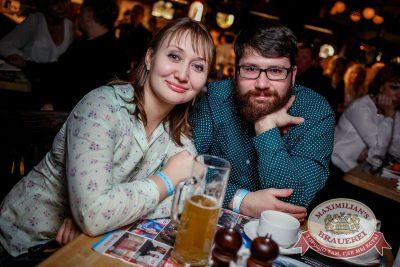 «Несчастный случай», 20 октября 2016 - Ресторан «Максимилианс» Новосибирск - 28