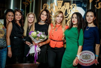«Несчастный случай», 20 октября 2016 - Ресторан «Максимилианс» Новосибирск - 29