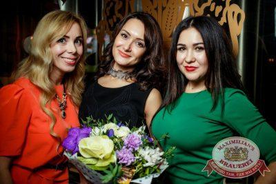«Несчастный случай», 20 октября 2016 - Ресторан «Максимилианс» Новосибирск - 30