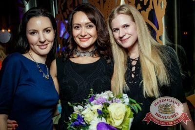 «Несчастный случай», 20 октября 2016 - Ресторан «Максимилианс» Новосибирск - 31