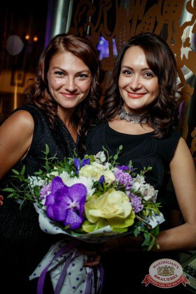 «Несчастный случай», 20 октября 2016 - Ресторан «Максимилианс» Новосибирск - 32