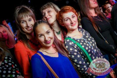 «Несчастный случай», 20 октября 2016 - Ресторан «Максимилианс» Новосибирск - 33