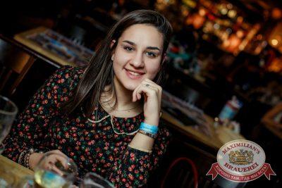 «Несчастный случай», 20 октября 2016 - Ресторан «Максимилианс» Новосибирск - 36