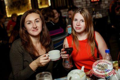 «Несчастный случай», 20 октября 2016 - Ресторан «Максимилианс» Новосибирск - 38