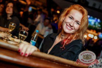 «Несчастный случай», 20 октября 2016 - Ресторан «Максимилианс» Новосибирск - 39