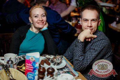 «Несчастный случай», 20 октября 2016 - Ресторан «Максимилианс» Новосибирск - 41