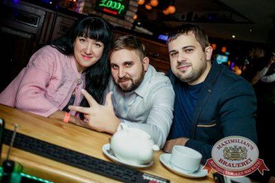 «Несчастный случай», 20 октября 2016 - Ресторан «Максимилианс» Новосибирск - 42