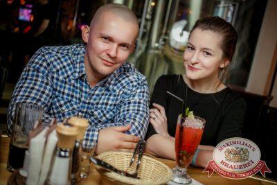 «Несчастный случай», 20 октября 2016 - Ресторан «Максимилианс» Новосибирск - 43