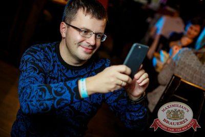 «Несчастный случай», 20 октября 2016 - Ресторан «Максимилианс» Новосибирск - 6