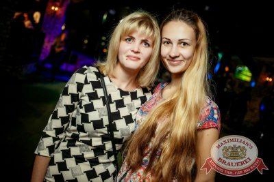 «Несчастный случай», 20 октября 2016 - Ресторан «Максимилианс» Новосибирск - 8