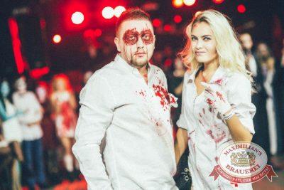 Halloween, 28 октября 2016 - Ресторан «Максимилианс» Новосибирск - 12