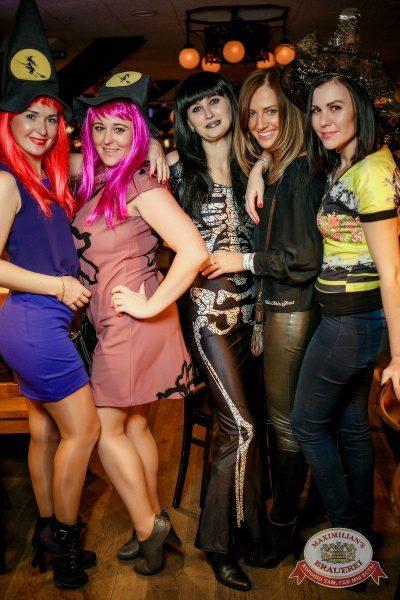 Halloween, 28 октября 2016 - Ресторан «Максимилианс» Новосибирск - 22