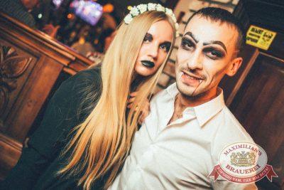Halloween, 28 октября 2016 - Ресторан «Максимилианс» Новосибирск - 23