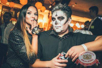 Halloween, 28 октября 2016 - Ресторан «Максимилианс» Новосибирск - 24