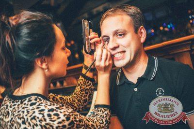 Halloween, 28 октября 2016 - Ресторан «Максимилианс» Новосибирск - 3