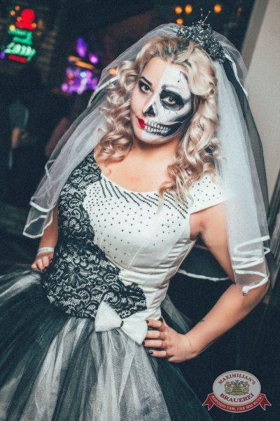 Halloween, 28 октября 2016 - Ресторан «Максимилианс» Новосибирск - 32
