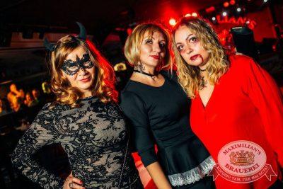 Halloween, 28 октября 2016 - Ресторан «Максимилианс» Новосибирск - 35