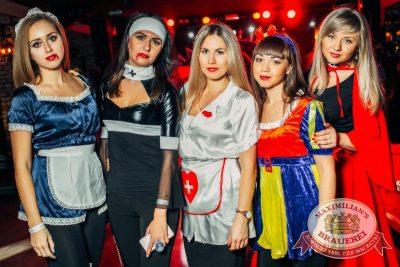 Halloween, 28 октября 2016 - Ресторан «Максимилианс» Новосибирск - 38