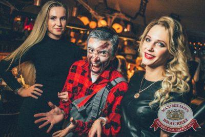 Halloween, 28 октября 2016 - Ресторан «Максимилианс» Новосибирск - 39