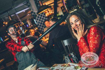 Halloween, 28 октября 2016 - Ресторан «Максимилианс» Новосибирск - 40