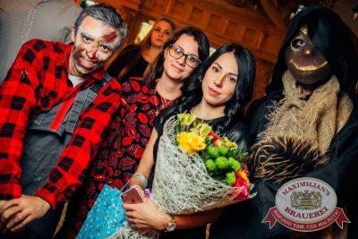 Halloween, 28 октября 2016 - Ресторан «Максимилианс» Новосибирск - 43