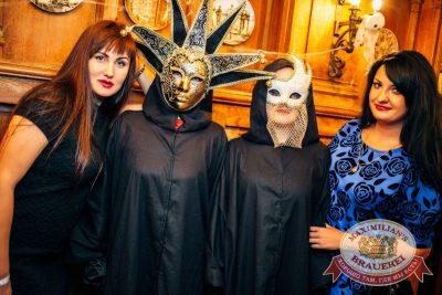Halloween, 28 октября 2016 - Ресторан «Максимилианс» Новосибирск - 45