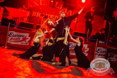 Halloween, 28 октября 2016 - Ресторан «Максимилианс» Новосибирск - 5