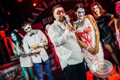 Halloween, 28 октября 2016 - Ресторан «Максимилианс» Новосибирск - 7