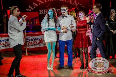 Halloween, 28 октября 2016 - Ресторан «Максимилианс» Новосибирск - 8