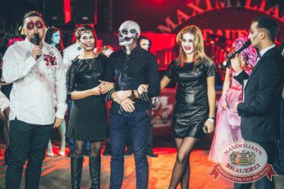Halloween, 28 октября 2016 - Ресторан «Максимилианс» Новосибирск - 9