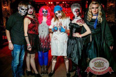 Halloween: хоррор клиника, 29 октября 2016 - Ресторан «Максимилианс» Новосибирск - 1