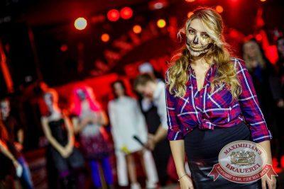 Halloween: хоррор клиника, 29 октября 2016 - Ресторан «Максимилианс» Новосибирск - 10