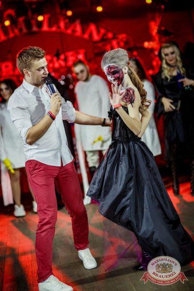 Halloween: хоррор клиника, 29 октября 2016 - Ресторан «Максимилианс» Новосибирск - 11