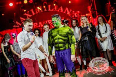 Halloween: хоррор клиника, 29 октября 2016 - Ресторан «Максимилианс» Новосибирск - 14